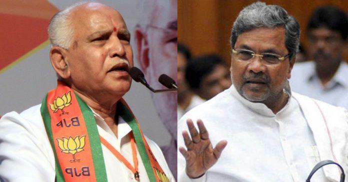 karnataka-assembly-elections