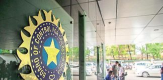 BCCI e-auction