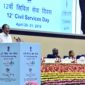 Two-day celebrations of Civil Services Day 2018 begins, Know the guiding principles for Civil Services