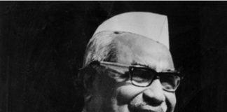 Jagjivan Ram