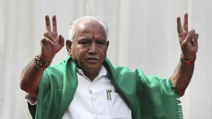 Karnataka Floor Test
