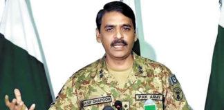 Pakistan ISPR Director General