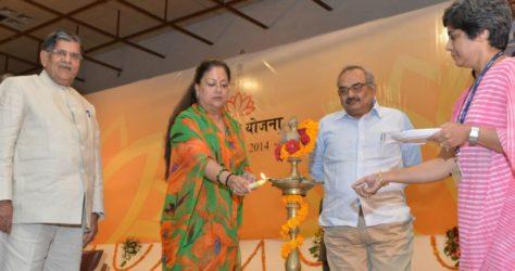 Bhamashah yojana