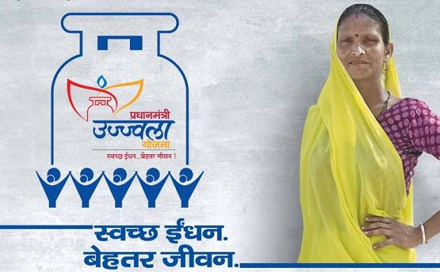 Pradhan Mantri Ujjawala Yojna