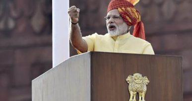 Narendra Modi Independence Speech