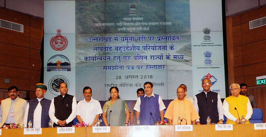 Lakhwar Multipurpose National Project