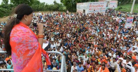 Rajasthan Gaurav Yatra