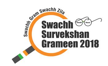 Swachh Survekshan Grameen 2018