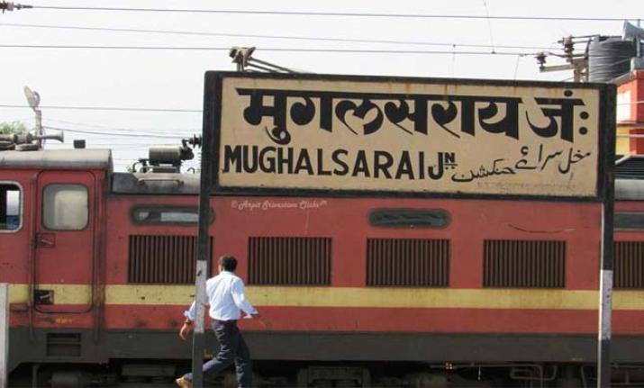 Mughalsarai Railway Station