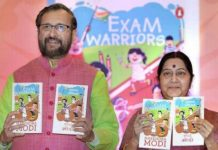 Narendra Modi Exam Warrior