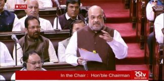 amit shah,parliament, article 370