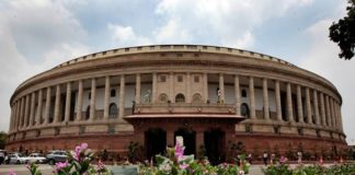 Parliament house, NEW DEHI