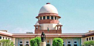 supreme court, UAPA act