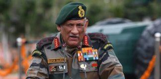 Bipin singh Rawat, Army Chief
