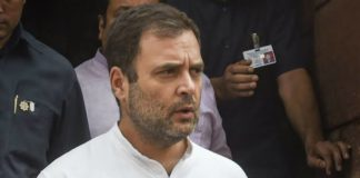 Rahul Gandhi, ICAI
