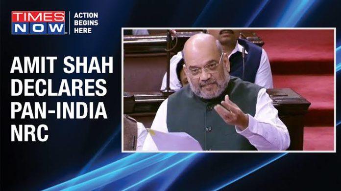 Amit Shah, Rajya Sabha, NRC