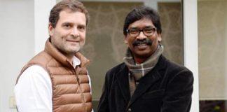 Hemant Shoren, Rahul Gandhi