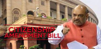 Lok Sabha, Citizenship Amendment bill