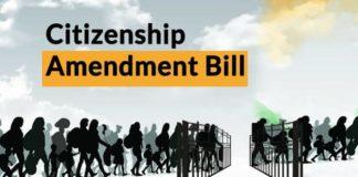 Citizenship Amendment Bill, Rajya Sabha