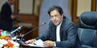 Pakistan Prez, Imran Khan