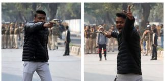 Jamia university shooting