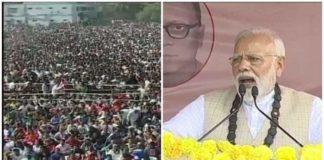 Narendra Modi, West Bengal