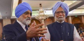 Manmohan Singh, Montek singh Ahluwalia