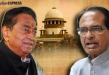 Supreme court, madhya pradesh controversy