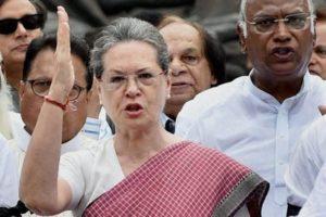 Sonia Gandhi, Indian National Congress