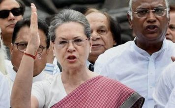 Sonia Gandhi, Indian National Congress