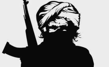MHA, terrorists