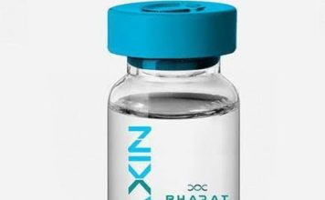 Covaxin, corona virus vaccine