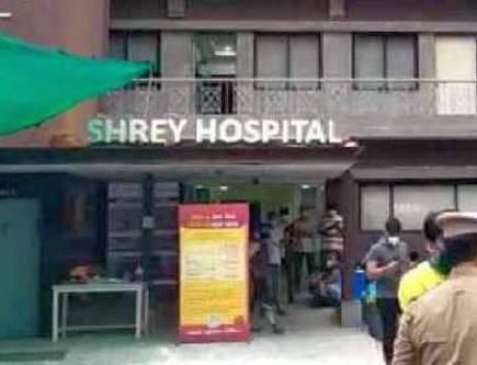 Shrey Hospital in Gujarat, 8 people dies in fire