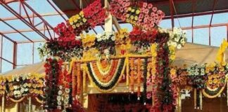 Ram Temple bhoomi poojan