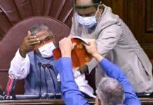 rajya Sabha Speaker, agriculture bills passed in rajya sabha
