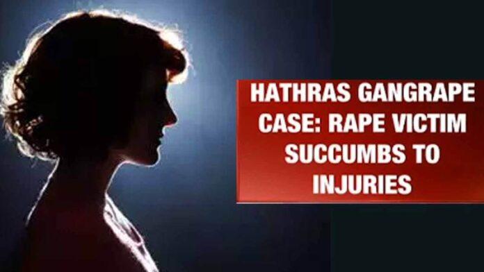 19 year-old dalit women gangraped dies