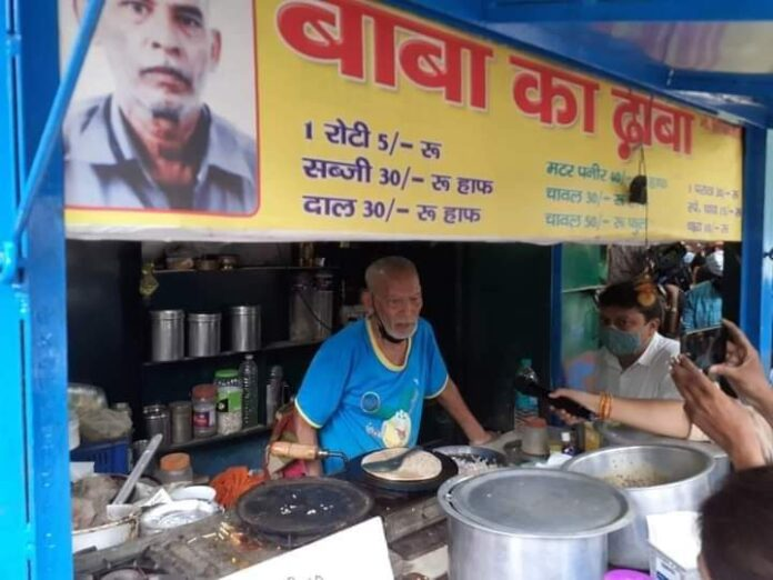 Baba ka Dhaba, South Delhi