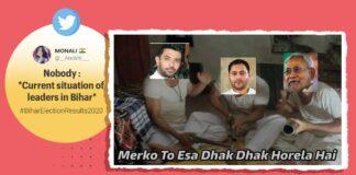 bihar elections 2020, memes on Bihar elections