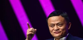 Jack Ma, Alibaba co-founder, Ant