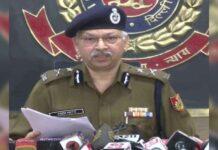Tool kit case, Delhi police