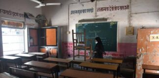 Maharashtra school, 229 covid zones