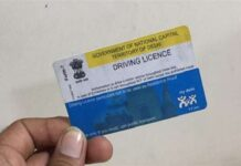 Aadhar card, RC, Driving License