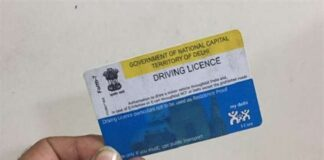 Aadhar card, RC, Driving License