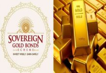 Sovereign Gold Bonds, SBI