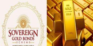 Sovereign Gold Bonds, SBI