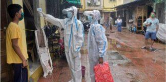 Coronavirus surge,PSUs, Donate beds