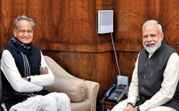 Ashok Gehlot, PM Modi, Congress