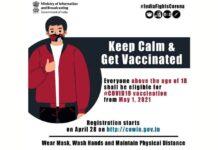 COVID-19 vaccine drive
