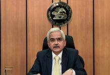 RBI Governer, Shaktikanta Das