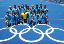Indian Men's Hockey Team, Bronze Medal